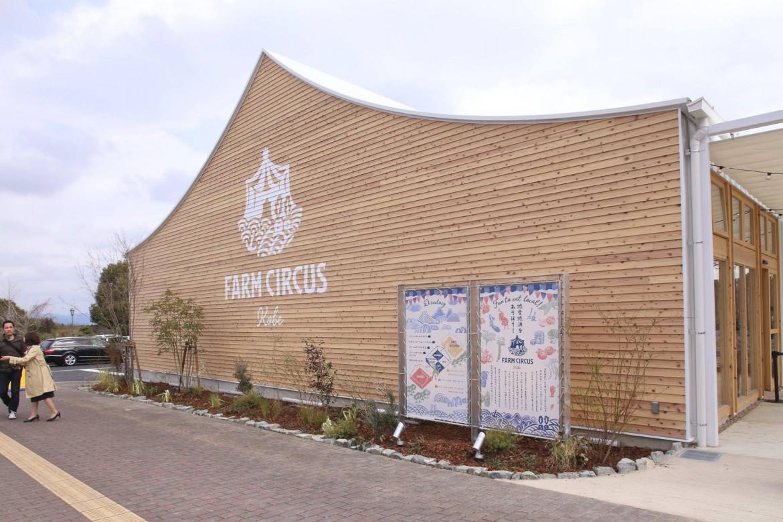 FARM CIRCUS-1