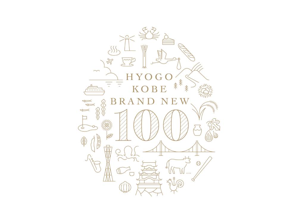 HYOGO KOBE BRAND NEW 100
