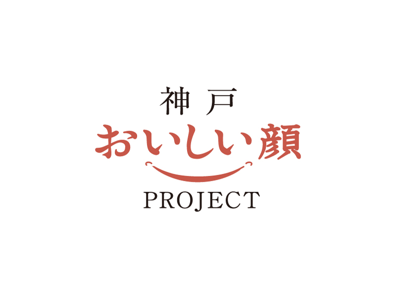 KOBE OISHIIKAO PROJECT