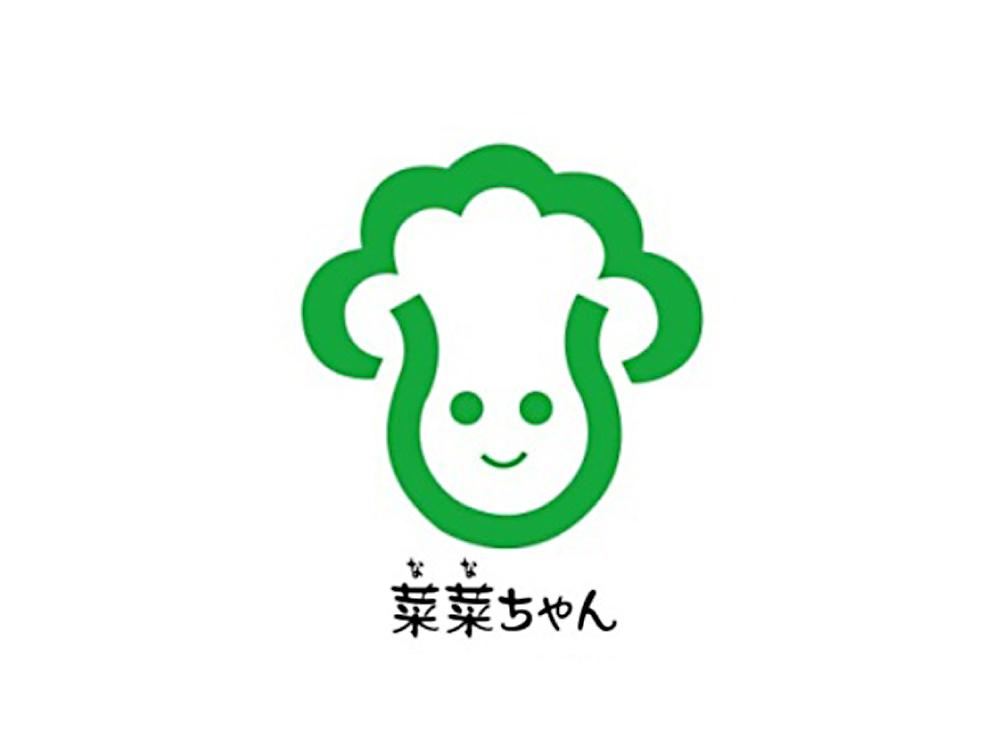 KOBE-SHUNSAI