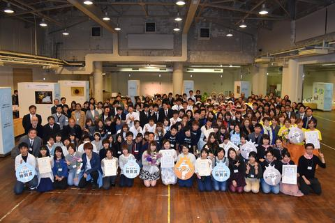 平成29年度 KOBEにさんがろくPROJECT「アイデア提案会」を開催します!