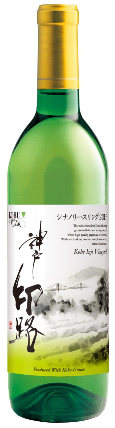 『天皇誕生日祝賀レセプション(香港)」神戸ワインを乾杯酒として使用!!