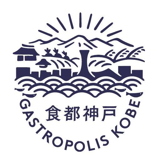 新たな使い道メニューとともに、神戸市ふるさと納税WEBサイトをリニューアル!!