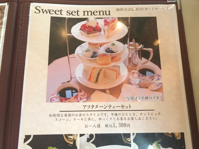 神戸で華めくわがまち老舗プロジェクトサイト: 神戸珈琲物語02