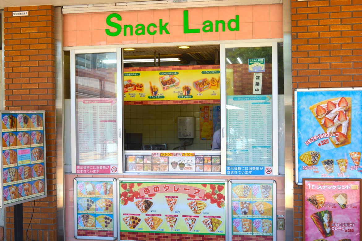 Snack Land