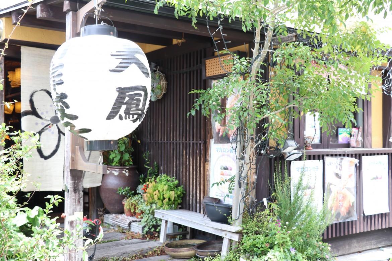 神戸で華めくわがまち老舗プロジェクトサイト: 大鳳餃子02