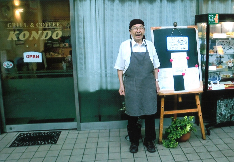 """神戸で華めく""""わがまち老舗""""プロジェクト:グリル近藤店主の写真"""
