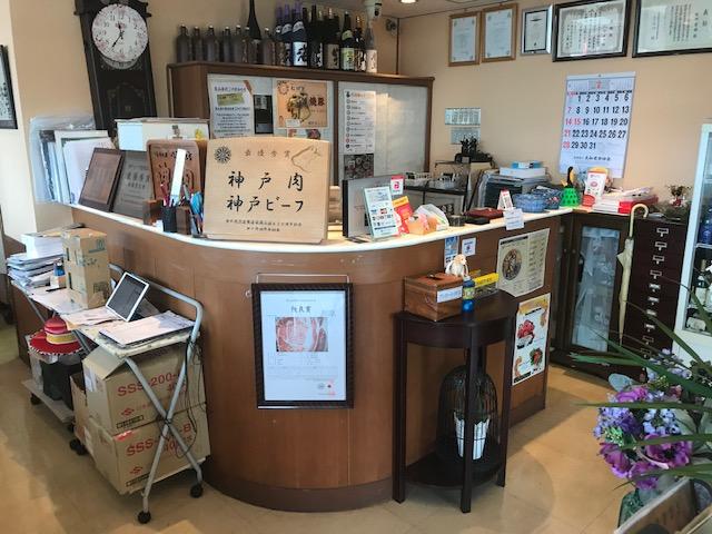 神戸で華めくわがまち老舗プロジェクトサイト: 西神飯店02