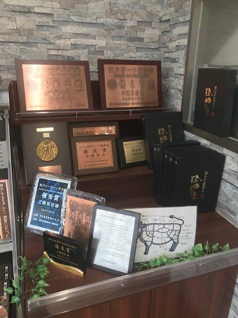 神戸で華めくわがまち老舗プロジェクトサイト: 松田屋03