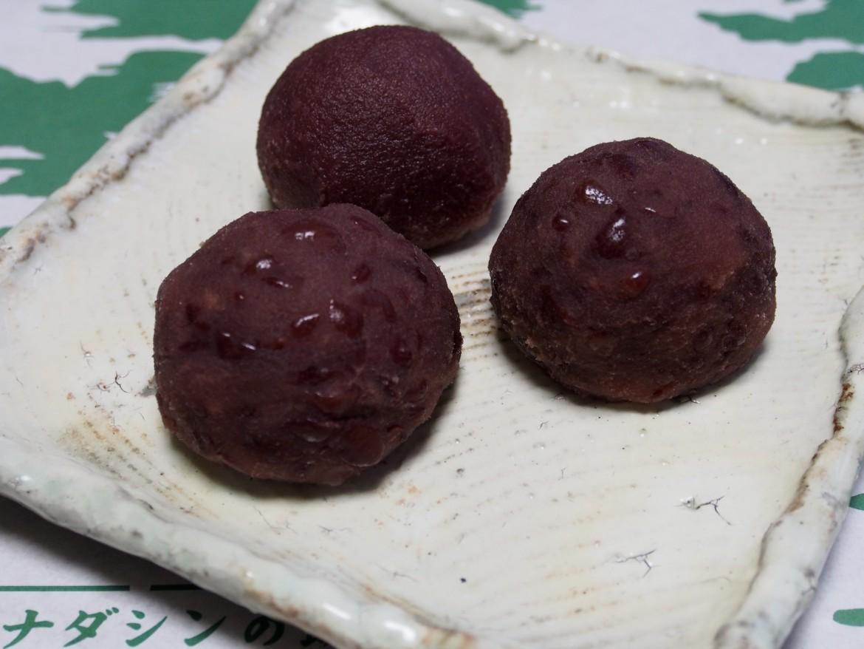 神戸で華めくわがまち老舗プロジェクトサイト:ナダシンの餅01