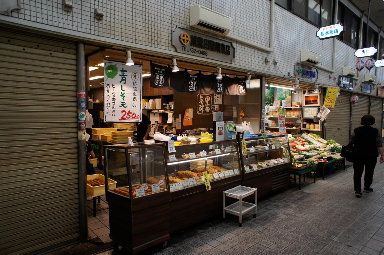 黒田蒲鉾商店