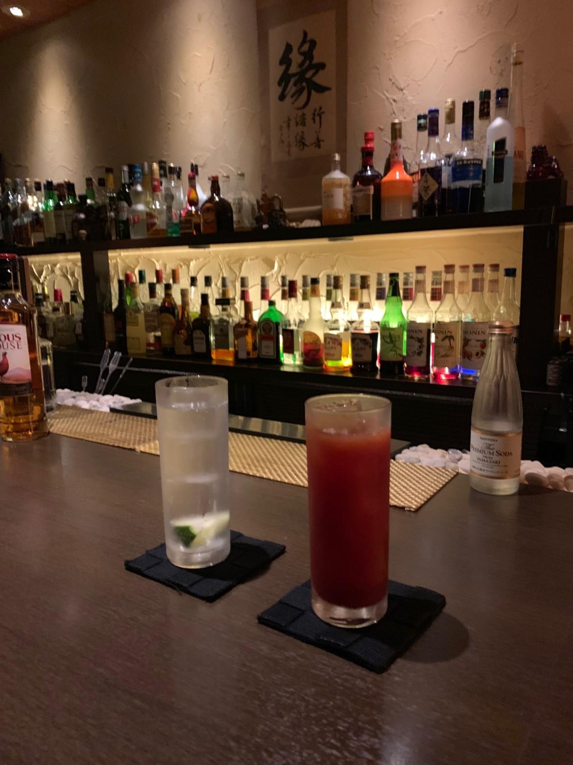 Bar Xexu