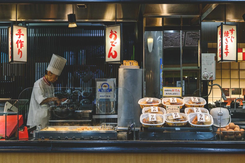 """神戸で華めく""""わがまち老舗""""プロジェクト:テイクアウト店よつばやの写真002"""