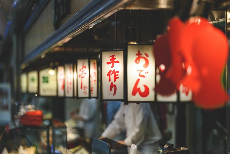"""神戸で華めく""""わがまち老舗""""プロジェクト:テイクアウト店よつばやの写真021"""