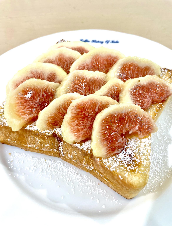 甘くてまろやか!神戸市西区のいちじくまるごと1個のいちじくバタートーストセット